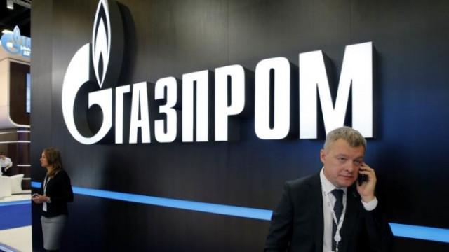 """""""Газпром"""" е напът да изгуби монопола върху износа на руски газ за Европа"""