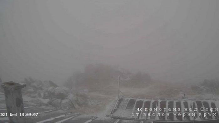 В първия ден на астрономическата есен зимата напомни за себе
