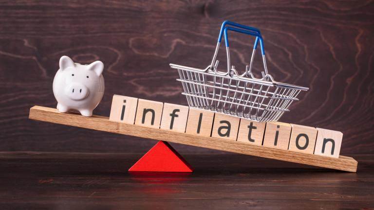 Инфлация или не - това е въпросът. Може би най-важният