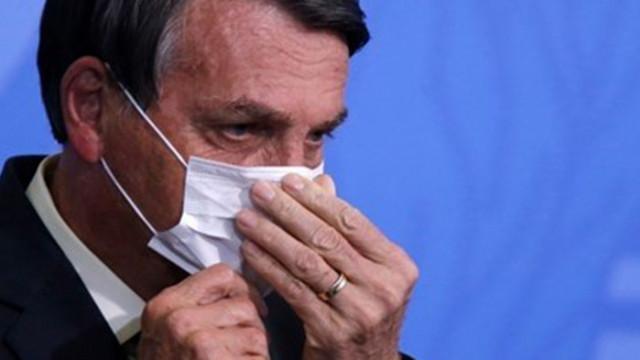 Президентът на Бразилия е под карантина, след като министър даде положителен тест за COVID-19