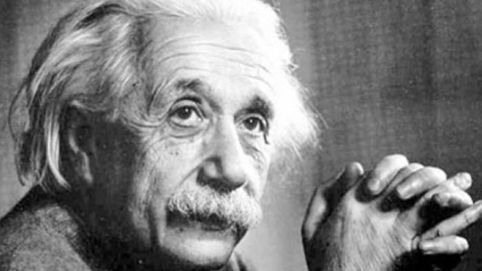 Ръкописни бележки и изчисления на Алберт Айнщайн за Теорията на