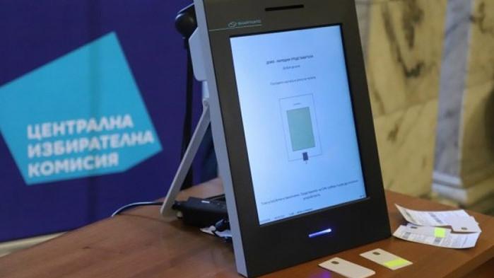 По договор с ЦИК фирмата производител на машините за гласуване