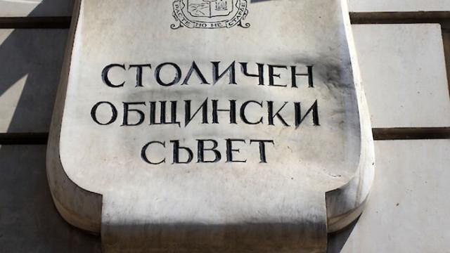 Георги Георгиев от ГЕРБ оглави Столичния общински съвет