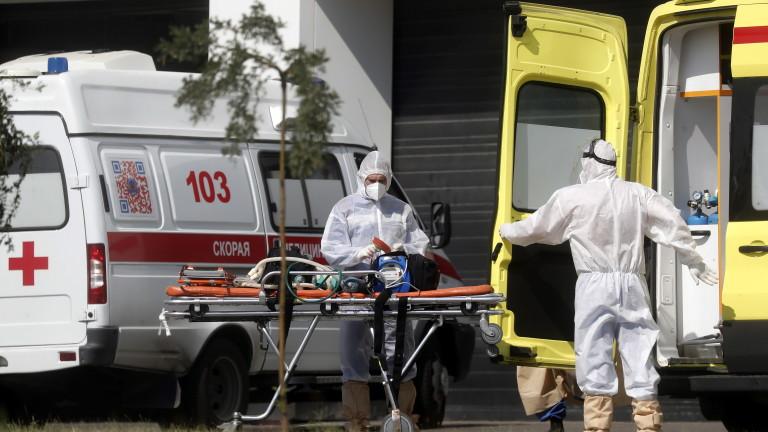 В Русия пак е счупен рекордът за починали от COVID-19