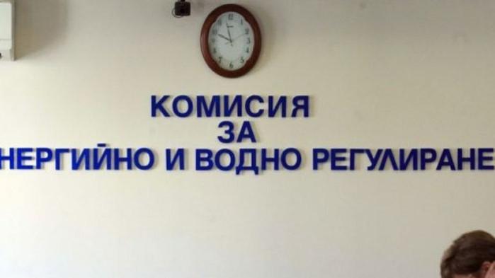 КЕВР издаде лиценз за търговия с газ на 5 дружества