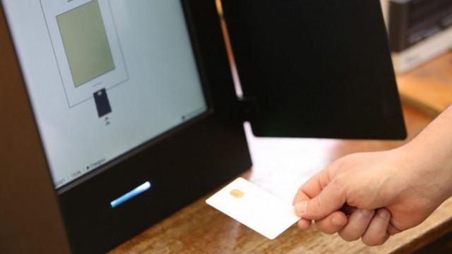 Партиите отчели 9,2 млн. лв. приходи в кампанията през юли