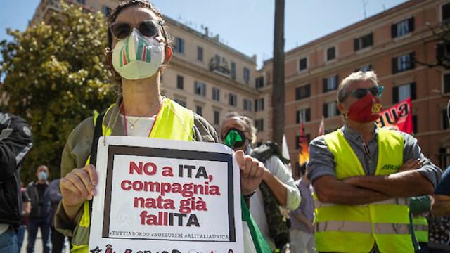 Служители на Alitalia затвориха пътя към летището в Рим