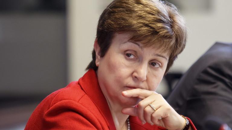 Шефът на Международния валутен фонд (МВФ) КристалинаГеоргиева определи като пълен
