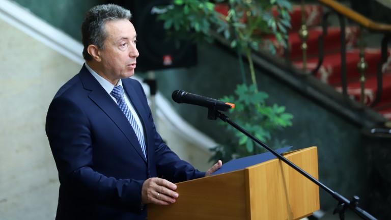 Прехвърлянето на Бюрото за защита от главния прокурор към министерството