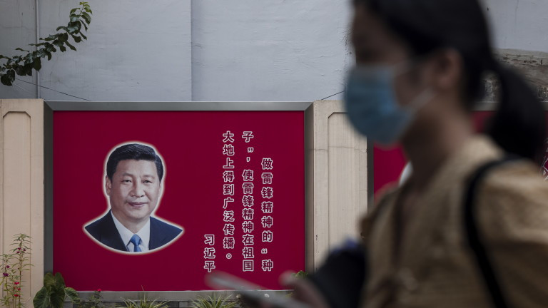 "Прави ли Си Дзинпин завой обратно към ""комунистически Китай""?"