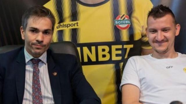 Изпълнителният директор на Ботев Пловдив подаде оставка