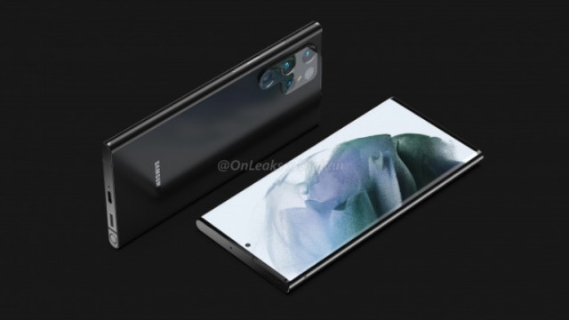 Как ще изглежда новия Samsung Galaxy S22 Ultra