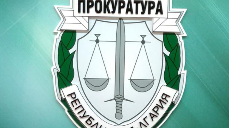 След осем месеца разследванеСофийска районна прокуратура е внесла обвинителен актв