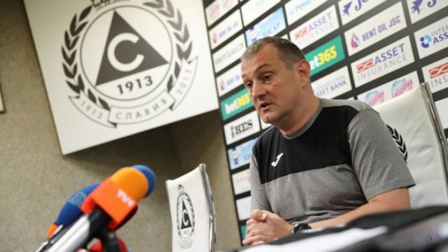 Загорчич: Няма да бъде лесен мач, но ще търсим победата!