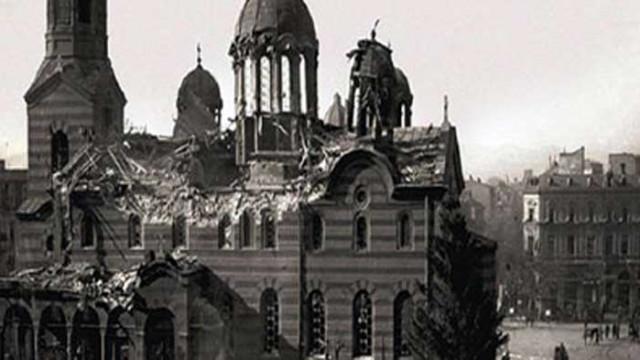 """СДС внесе предложение за изграждане на монумент за жертвите от атентата в """"Света Неделя"""""""