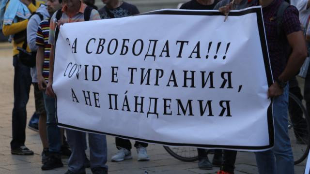 Антиваксъри в България и Източна Европа подкопават усилията на ЕС