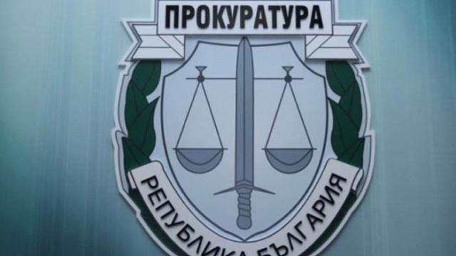 Прокуратурата повдигна обвинение на четирима за опит кражба на метална каса
