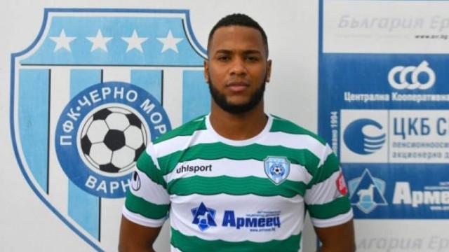 Черно море обяви нов атакуващ футболист