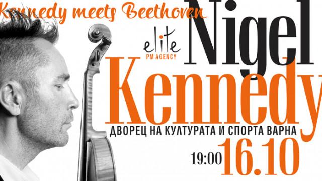 Отлага се концертът на Найджъл Кенеди във Варна на 16 октомври