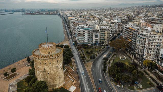 Гръцките власти наложиха вечерен час за четири района в северната част на страната
