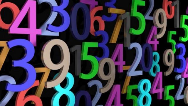 Нумерология за 2 октомври
