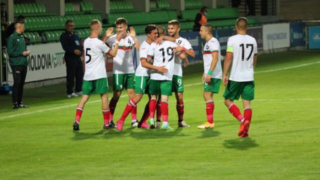 Обявиха състава на България U21 за предстоящите мачове
