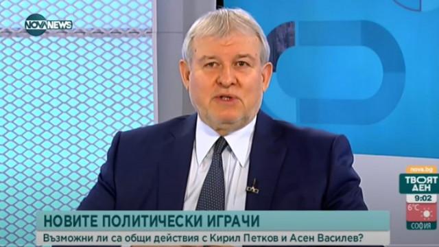 Румен Христов към Кирил Петков: Преди да кандидатства за премиер, трябва да има 121 депутати (видео)