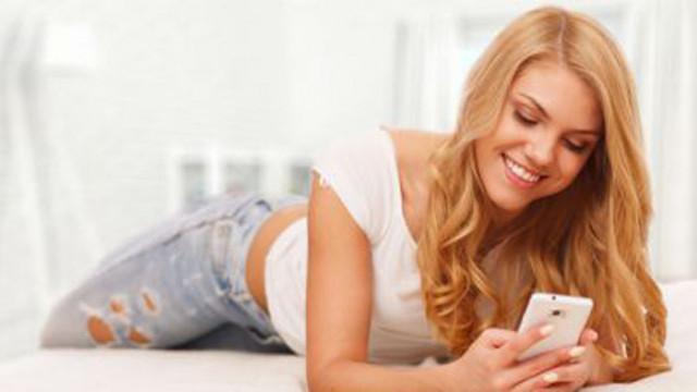 5 палави съобщения, които ще подлудят всеки мъж