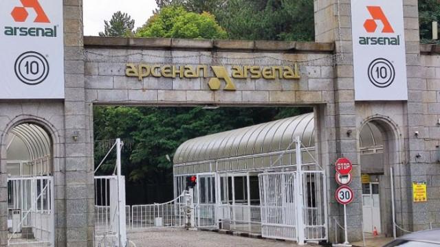 """Арестуваха руснак и литовци, опитали да изнесат документи от """"Арсенал"""" в чужбина"""
