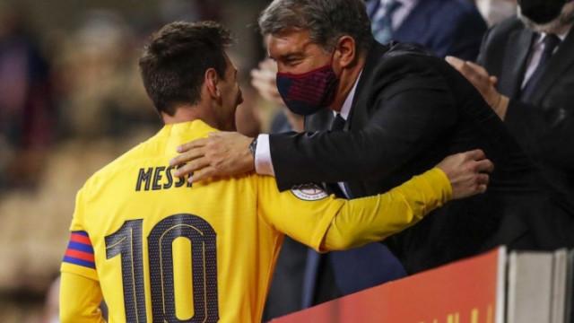 Лапорта: Мислех, че Меси ще остане да играе за без пари
