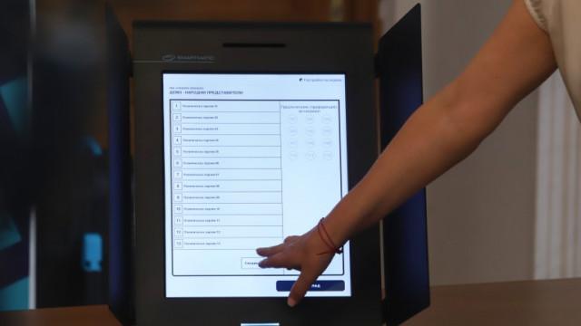 """От """"Демократична България"""" искат проверка на машините за гласуване"""