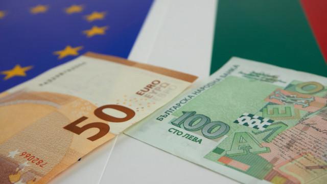 Само 21% от българите подкрепят въвеждането на еврото