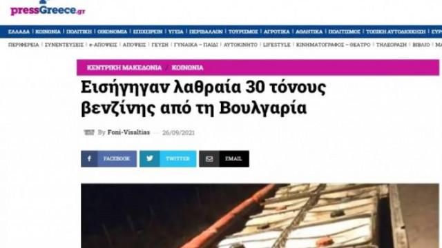 Ръст на контрабандата? За какво говореше Борисов в Пловдив?