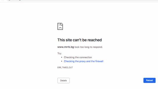 """""""Анонимните"""" с предупреждение към Комитова, свалиха страницата на министерството"""