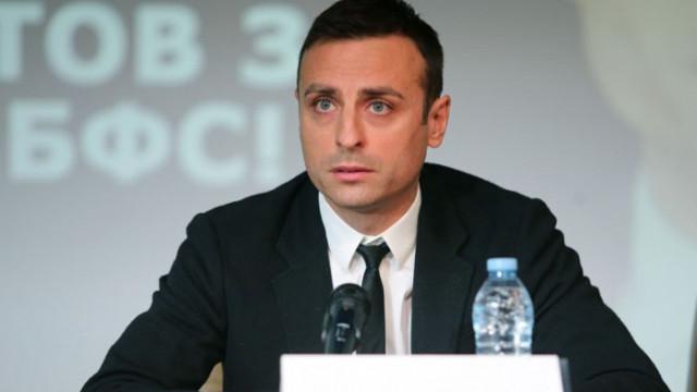 Бербатов: Защо има две охранителни фирми на Конгреса, ще се бием ли?