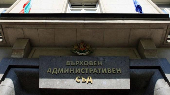 """ВАС разпореди да бъде извадено още едно име от българския списък """"Магнитски"""""""