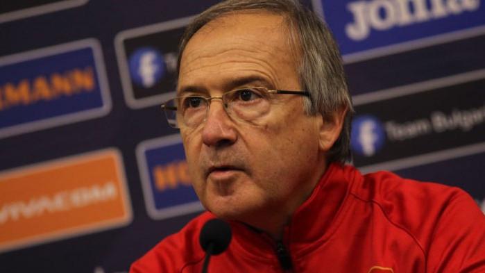 Бившият треньор на Лудогорец и селекционер на националния отбор Георги