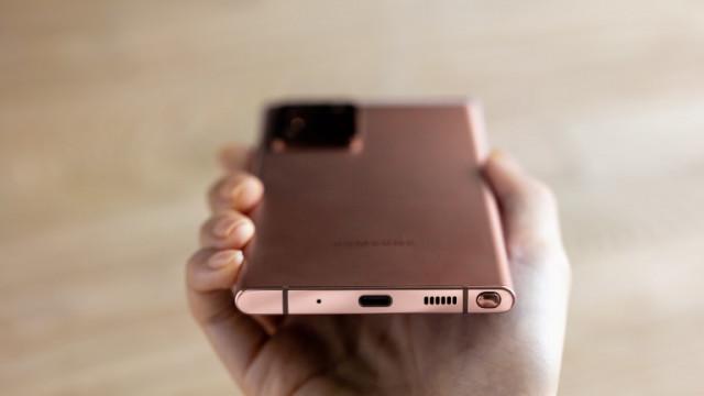 Samsung Galaxy S22 Ultra, Galaxy Note и как Samsung смята да възроди премиум серията си