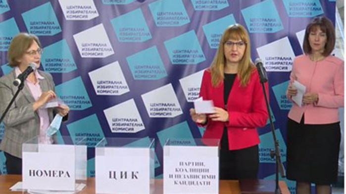 В бюлетината за парламент: ГЕРБ - СДС - 32, БСП