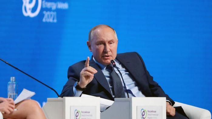 Русия отрече използването на природния газ като политическо оръжие на
