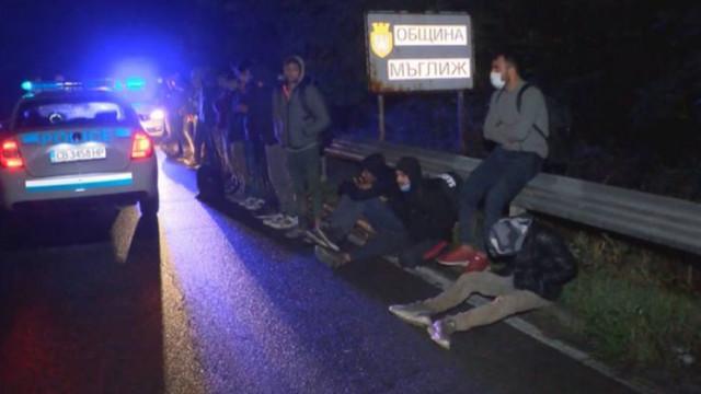 Задържаха нелегални мигранти в Мъглиж