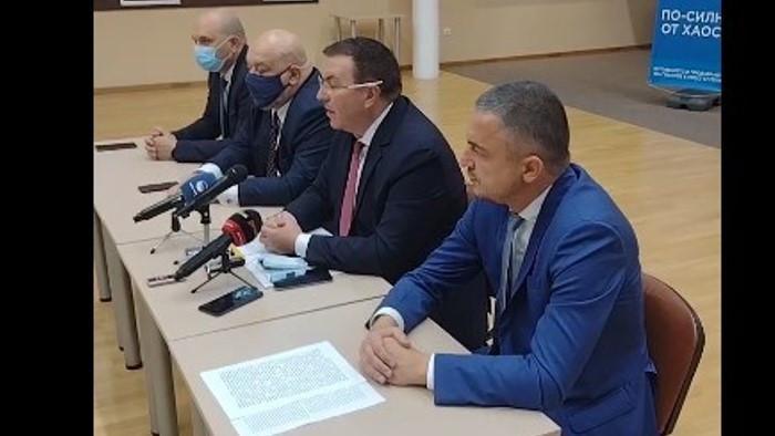 ПК ГЕРБ-СДС представят кандидатите за народни представители от трети МИР-Варна (НА ЖИВО)