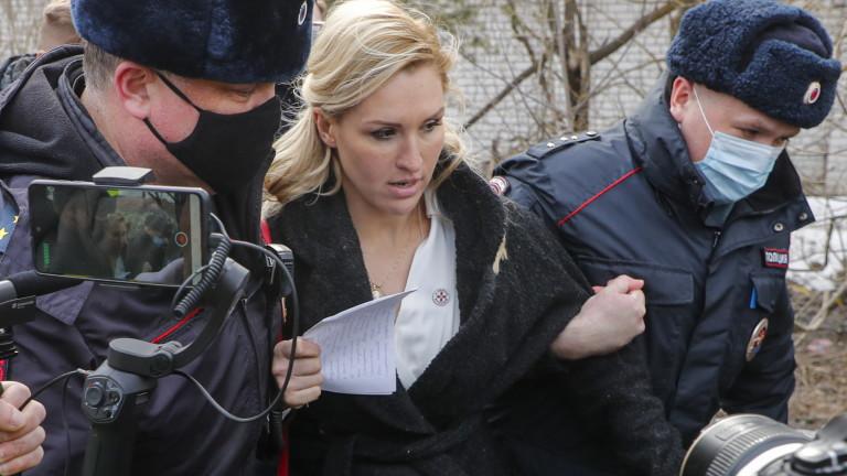Русия ограничи свободата на придвижване на лекар на Навални