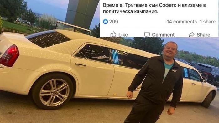 """Кандидат-депутат на Кирил Петков тръгна към """"Софето"""" по анцуг и ВИП лимузина да влиза в НС"""