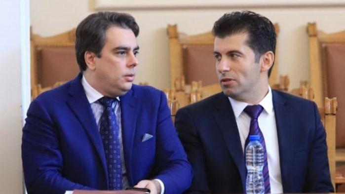 Дъщерята на Комитова в листите на Петков и Василев