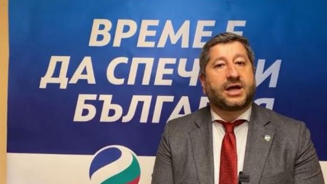 ЦИК се опита служебно да елиминира ДБ, заяви Христо Иванов във видеообръщение