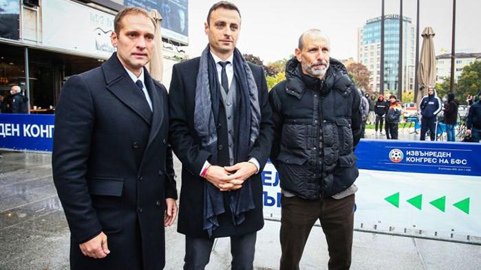 Предлагат постове на Димитър Бербатов и Стилиян Петров в БФС