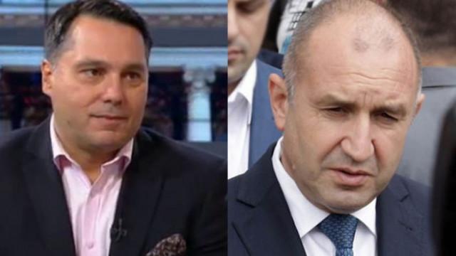 Румен Радев си взе за шеф на предизборния щаб дългогодишен член на ГЕРБ и човек на Цветанов