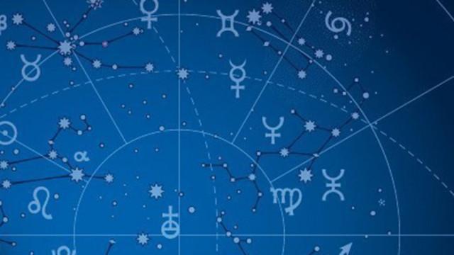 Дневен хороскоп и съветите на Фортуна за събота, 16 октомври 2021 г.