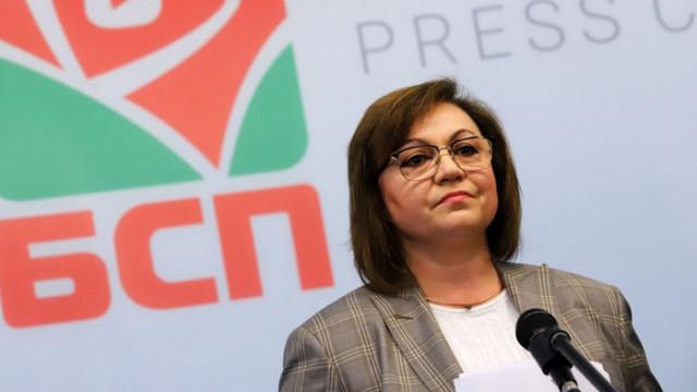 Нинова съди журналисти и коментатори за 200 000 лв.